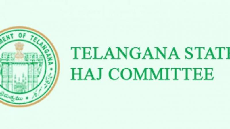 Haj Committee extends the remittance date