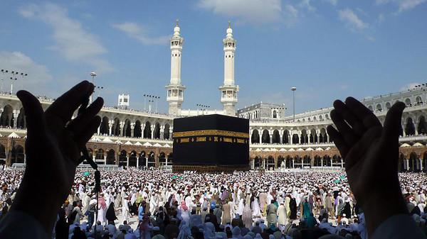 Haj orientation programme on April 23