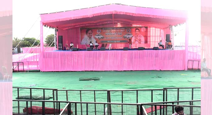CM to address public meeting at Anumula today