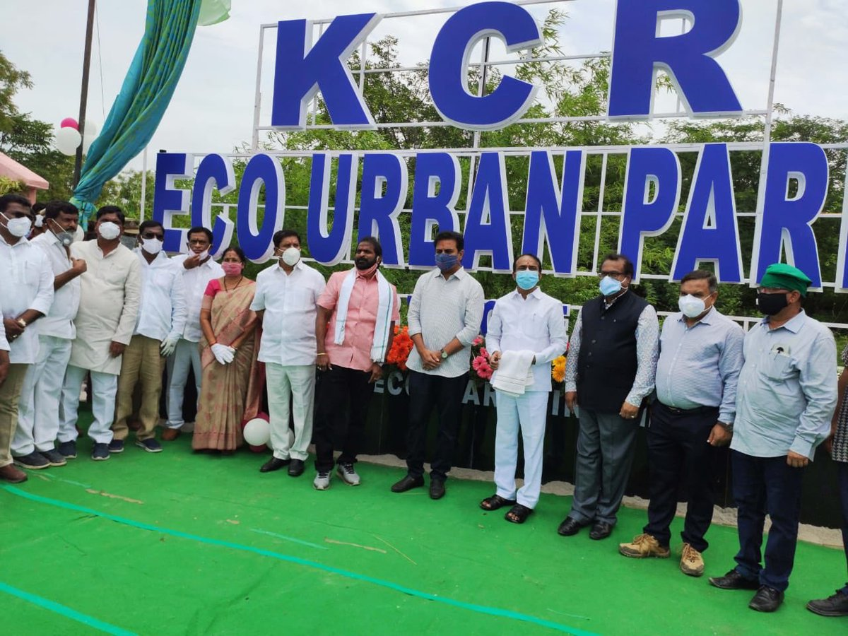 Telangana government changed the face of the Mahbubnagar district: KTR