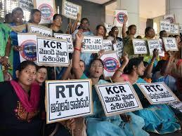rtcwomenemployeesstagemuteprotest