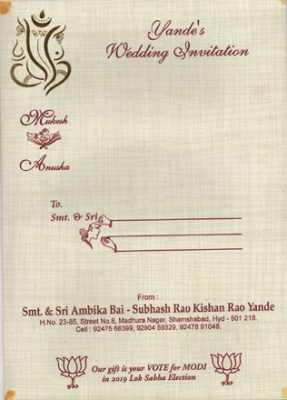 Hyderabadi youth's wedding card asks guests to vote for Modi