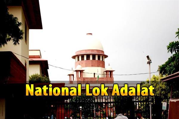National Lok Adalat to be held on Feb 10