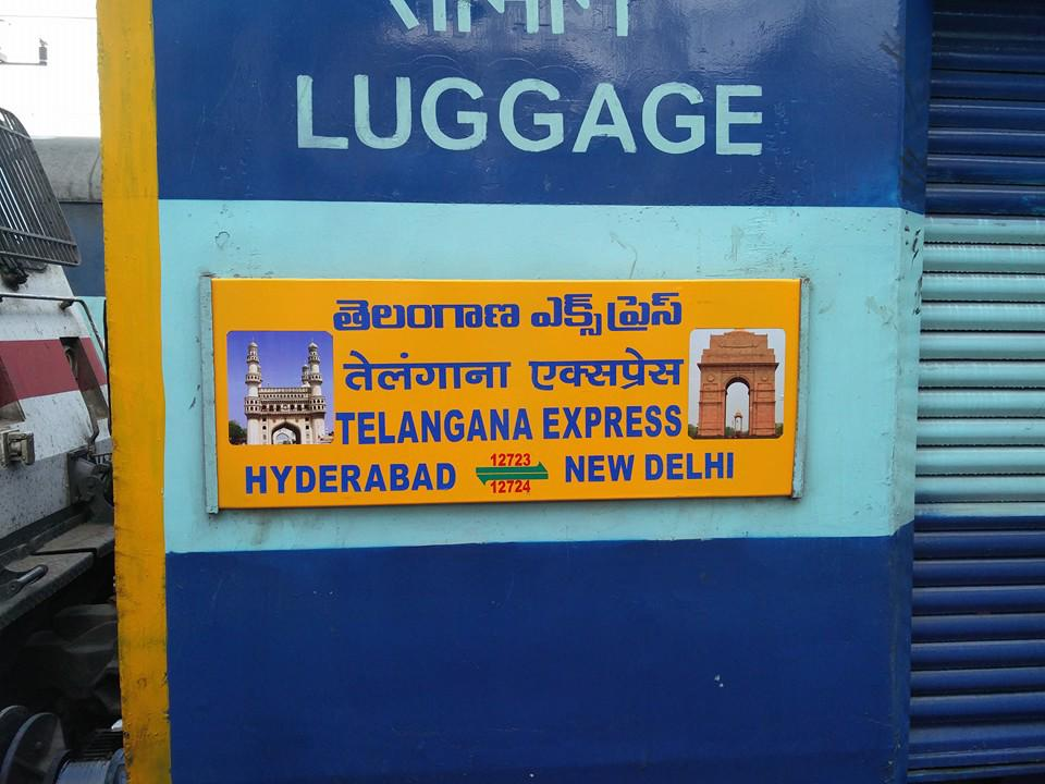 SCR introduces the HOG system in Telangana Express