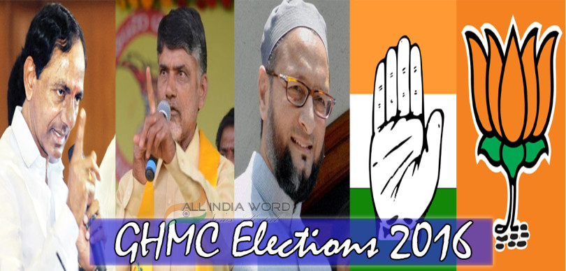 GHMC election results declare today