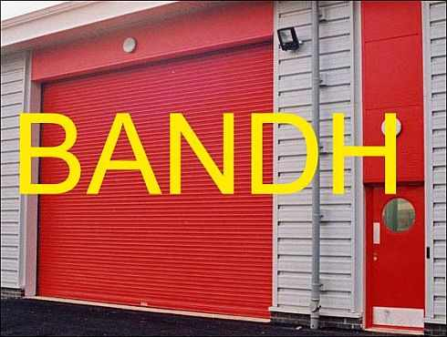Trade unions call for bandh