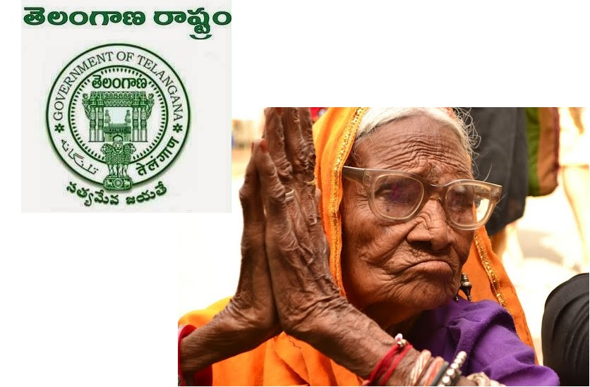 Aasara pension doubled