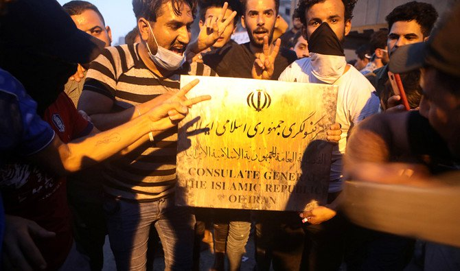 Iranian Consulate in Basra set on fire