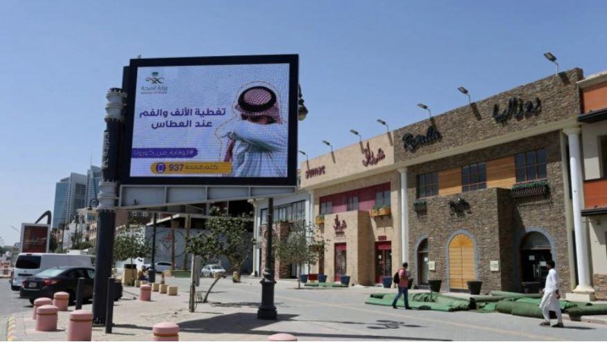 saudiarabiacancelsjeddahseasonfestivalovercoronavirusscare