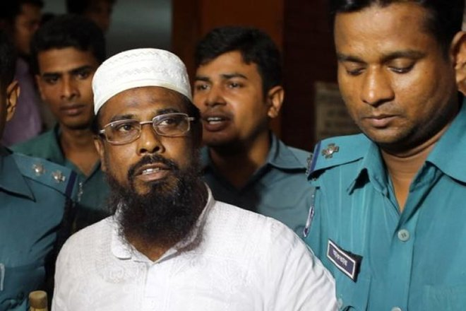 Bangladesh Executes Huji Chief Hannan Over Shrine Attack