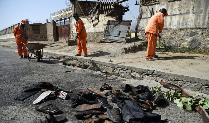 At least 32 people killed in suicide bomb attack in Afghanistan