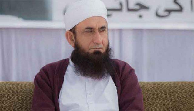 Maulana Tariq Jameel discharged from hospital