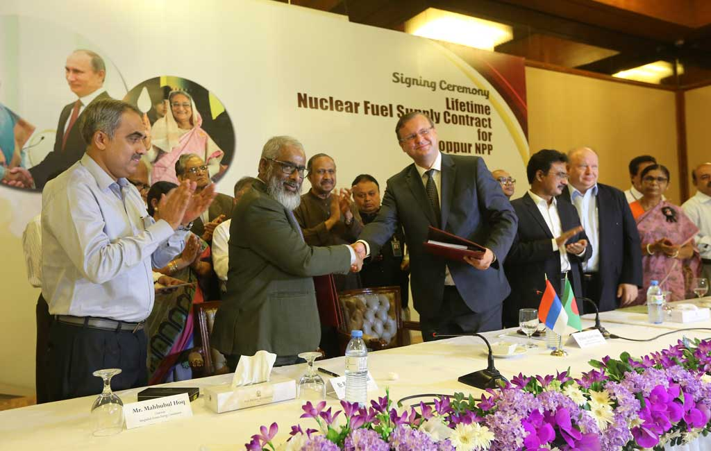 Bangladesh signs uranium supply deal with Russia