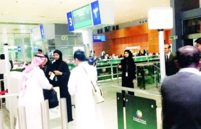 saudiwomennowworkatairports