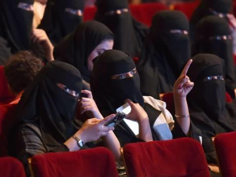 Cinemas will be allowed from early 2018 , says Saudi Arabia