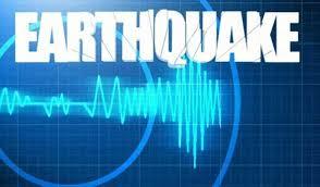 Earthquake hits Tripura, Bangladesh, no report of damage