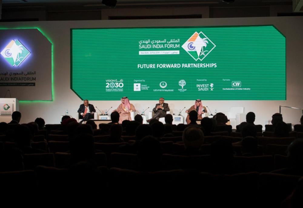 Saudi-India Forum