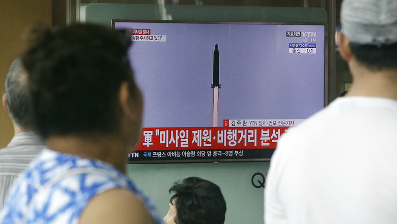 North Korea fires another  ballistic missile in Japan