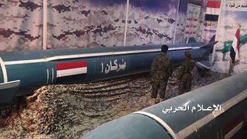 Yemeni forces fire Ballistic missile at Saudi airport in Jeddah