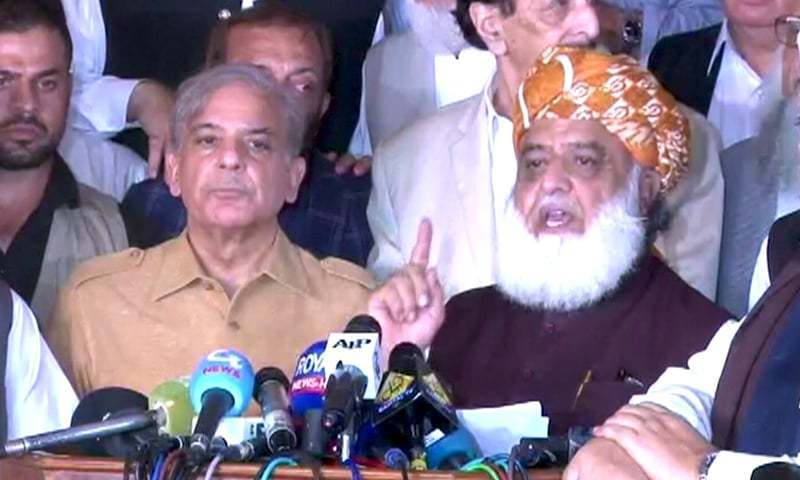 Pakistan Election: Multi-party meet rejects results, demands transparent re-election