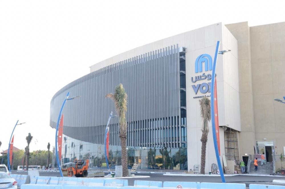 Jeddah's first cinema to open on Monday