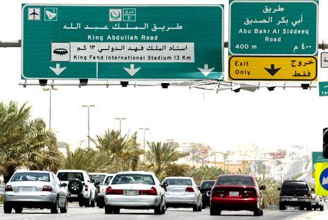 saudiarabiarecords23roaddeathsperday