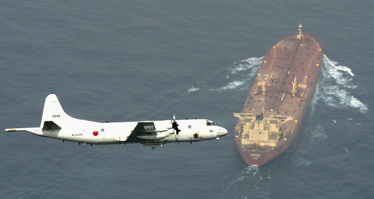 japansgovttosendwarshippatrolplanestomiddleeast