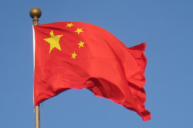 Countries in South Asia should make efforts for peace: China