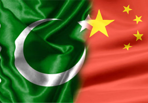 Chinese firm to develop Pakistan