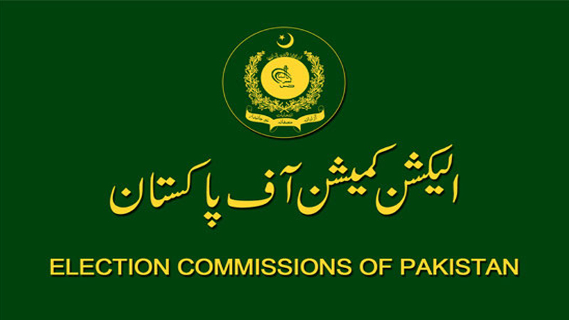 Election Commission of Pakistan announces presidential elections on Sep 4