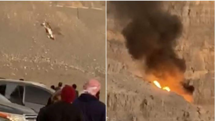 Four killed after helicopter crashes into UAE