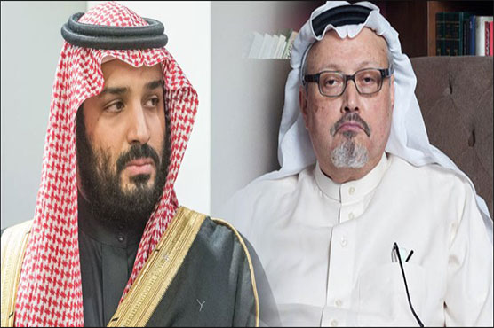 Jamal Khashoggi death: Saudi govt issues charges but exonerate crown prince