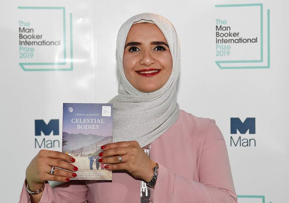 Oman author Jokha Alharthi wins Booker International Prize