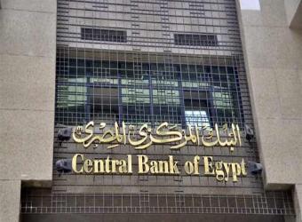 egyptreceives$2billionsaudidepositinboostforimfdeal