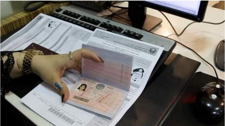 New UAE visa system to roll out from October 21
