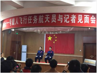China to launch manned space mission Shenzhou 11