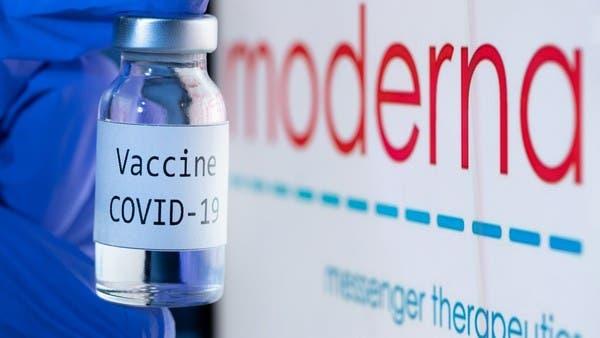 israelauthorizesmodernavaccineforuseagainstcovid19