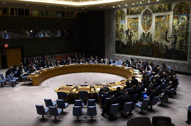 US  requests UN vote on Venezuela for Thursday