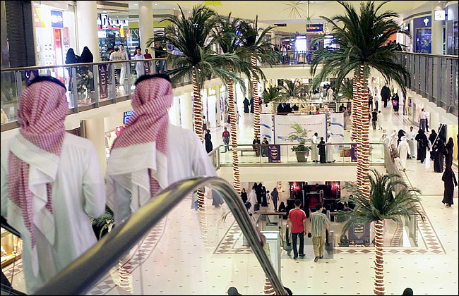 Jobs at malls will only be for Saudis: Labor Ministry