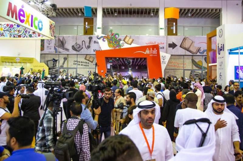sheikhsultaninauguratessharjahinternationalbookfair2019