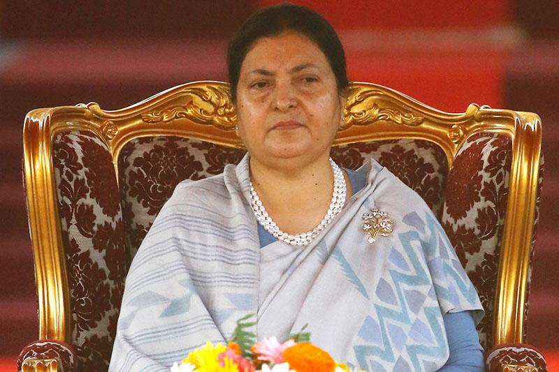 nepalpresidentbidyadevibhandaridissolvesparliament