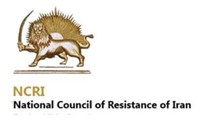 Iran: Khamenei