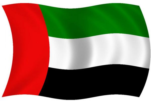 UAE issues travel advisory for Sri Lanka