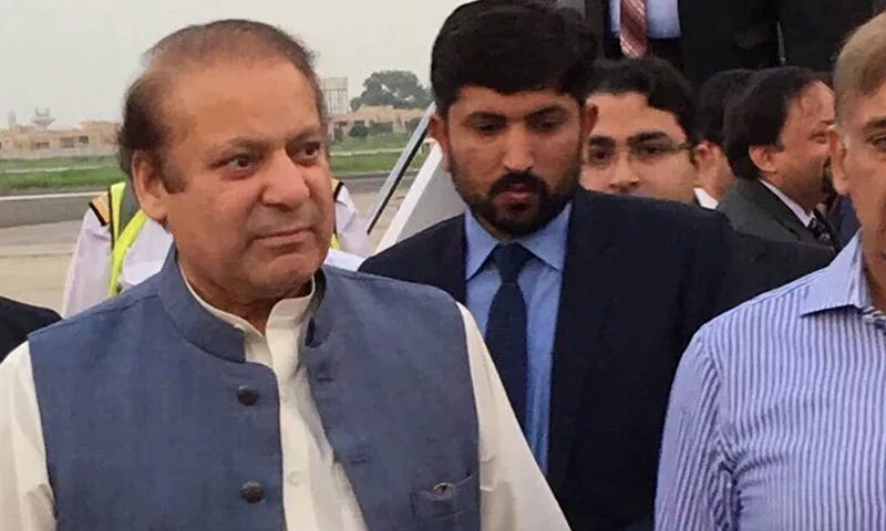 Nawaz Sharif accused of illegally allotting land of religious shrine
