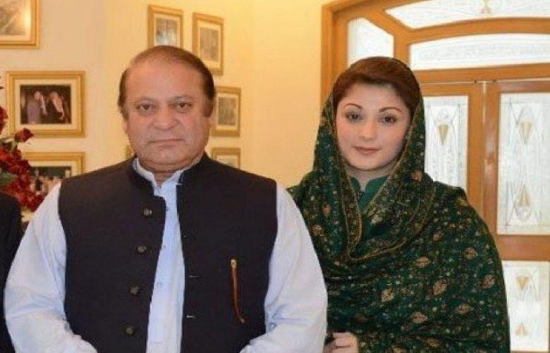 Pakistan Supreme Court to hear NAB