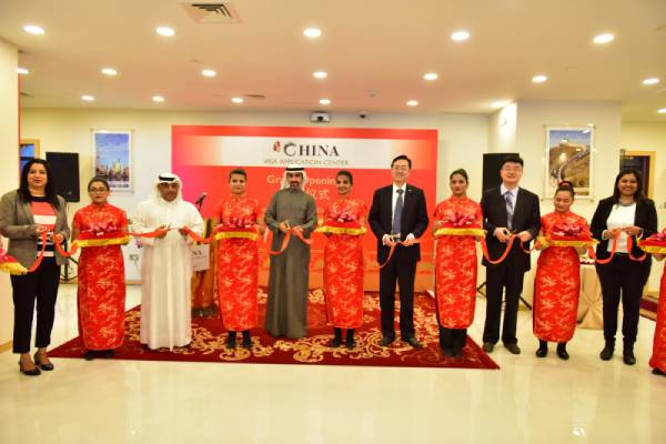 China opens new visa application centre in Kuwait