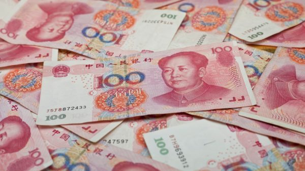 Pakistan State Bank allows use of Chinese currency Yuan for bilateral trade