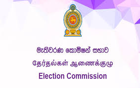 Counting of votes for parliamentary elections in Sri Lanka begins