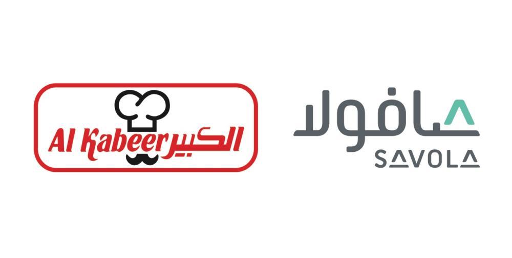 """""""Savola Group buys 51% of Al Kabeer"""""""