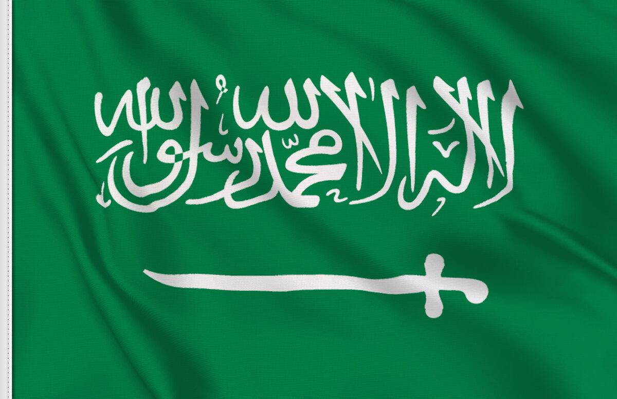 saudiarabiastartsissuanceofpermanentpremiumresidencypermittoforeigners